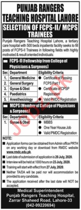 Punjab Rangers Teaching Hospital Lahore Jobs 2020