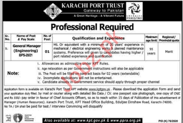 Karachi Port Trust KPT Jobs 2020 for General Manager