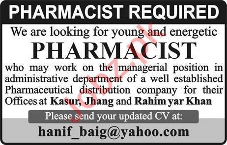 Pharmacist Jobs Open in Rahim Yar Khan