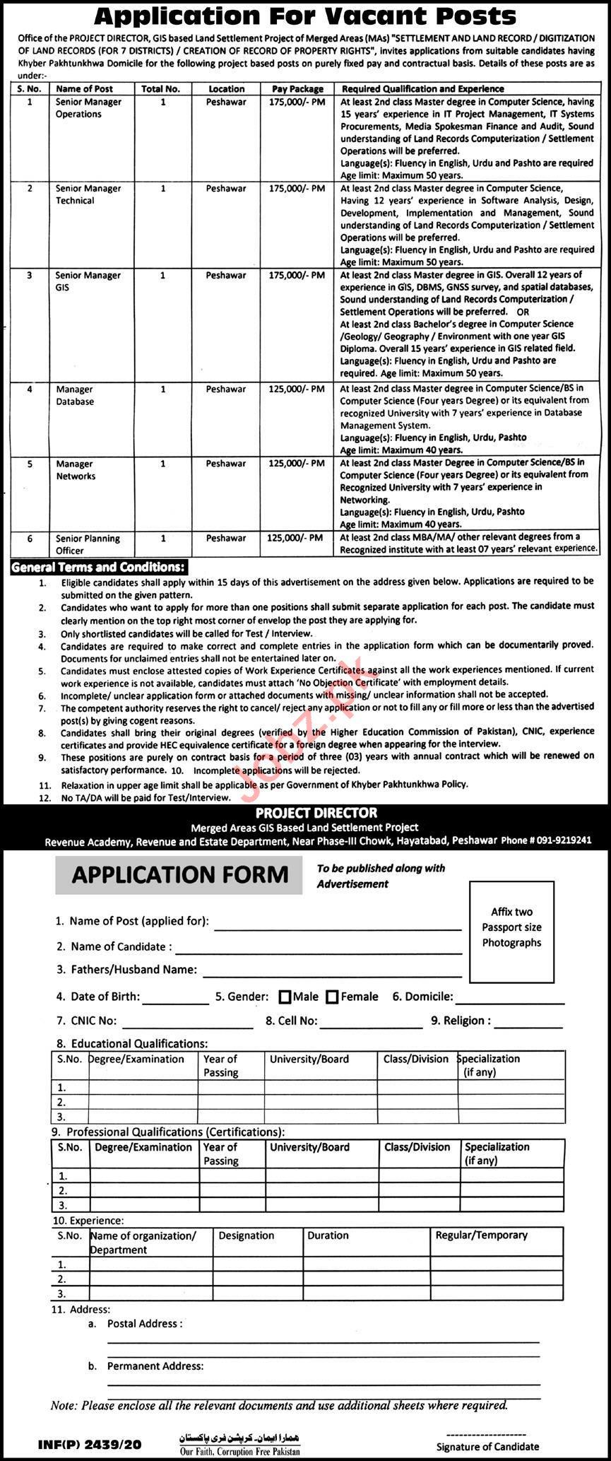 Revenue & Estate Department Peshawar Jobs 2020 for Managers