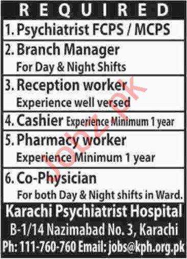 Reception Worker & Co Physician Jobs 2020 in Karachi