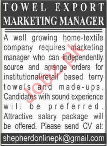 Export Marketing Manager Jobs 2020 in Karachi
