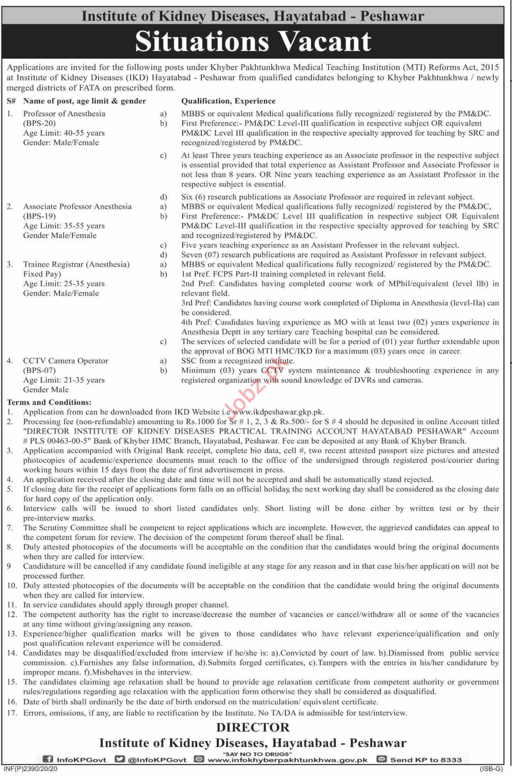 Institute of Kidney Diseases IKD HMC Peshawar Jobs 2020