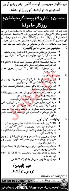 Nuclear Medicine Oncology & Radiology Institute Jobs 2020