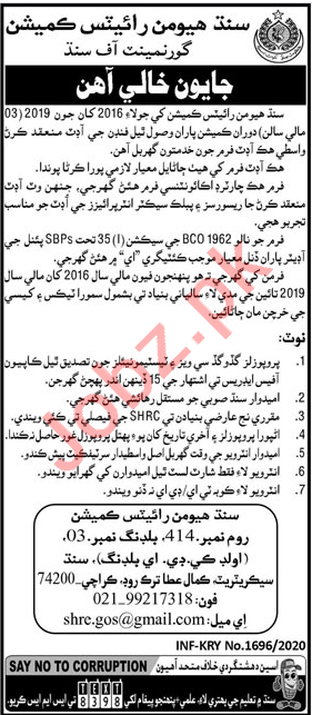Chartered Accountant Jobs in Sindh Human Rights Commission