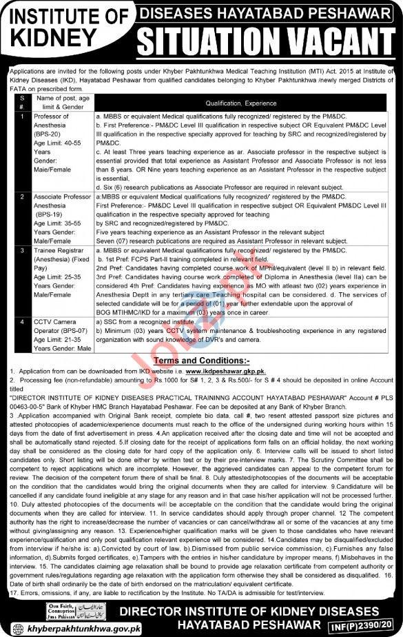 MTI Institute of Kidney Diseases IKD HMC Peshawar Jobs 2020