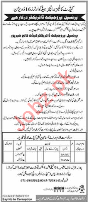 Cadet Colleges Branches Headquarters 16 Division Jobs 2020