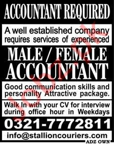 Male & Female Accountant Jobs 2020 in Stallion Couriers