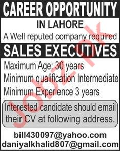 Sales Executive Jobs Open in Lahore