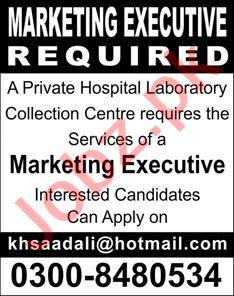 Marketing Executive Jobs Open in Islamabad 2020