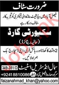 Security Guard Jobs 2020 in Faisalabad