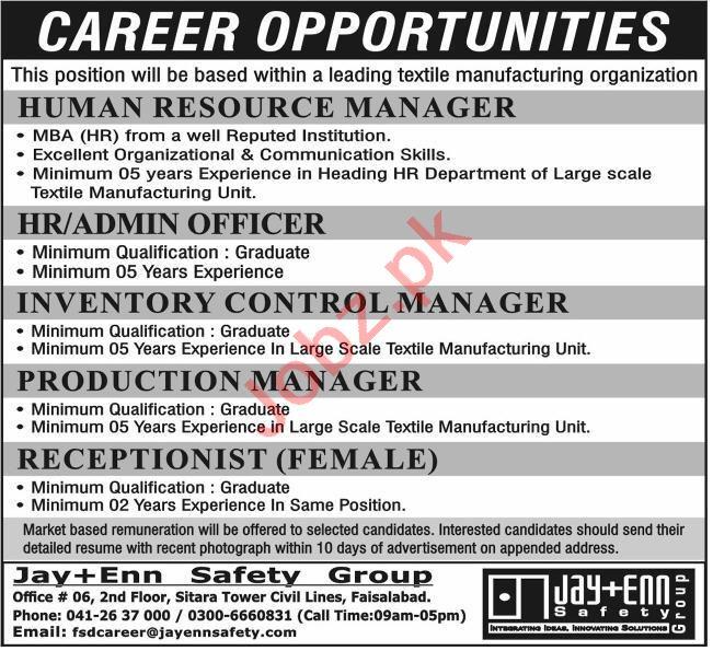 Human Resource Manager & Admin Officer Jobs 2020