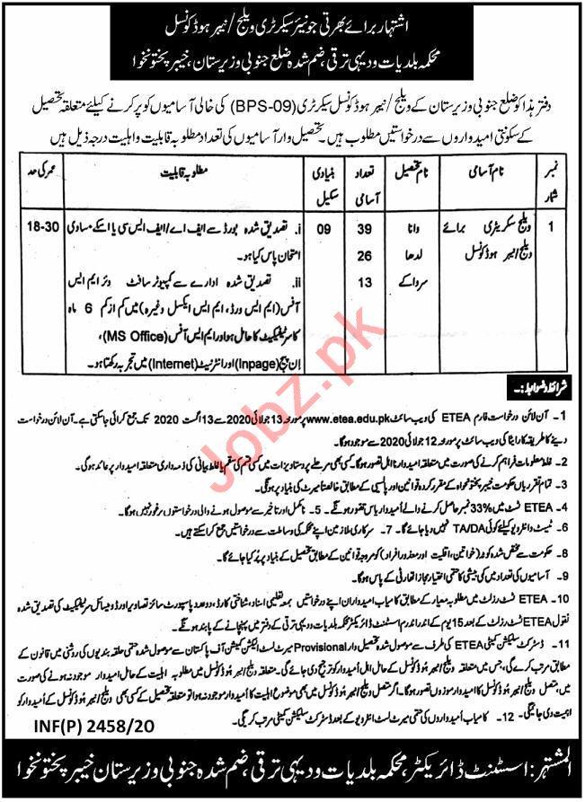 LG&RDD South Waziristan Jobs 2020 for Village Secretary