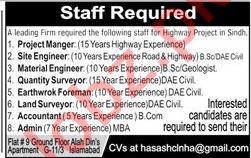 Project Manager & Material Engineer Jobs 2020 in Islamabad