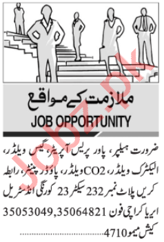Power Press Operator & Gas Welder Jobs 2020 in Karachi