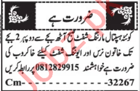 Lady Health Visitor & Female Nurse Jobs 2020 in Quetta