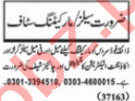 Sales Coordinator & Sales Manager Jobs 2020 in Lahore