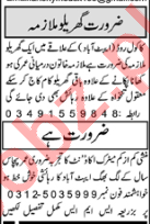 Accountant & Cook Jobs 2020 in Abbottabad