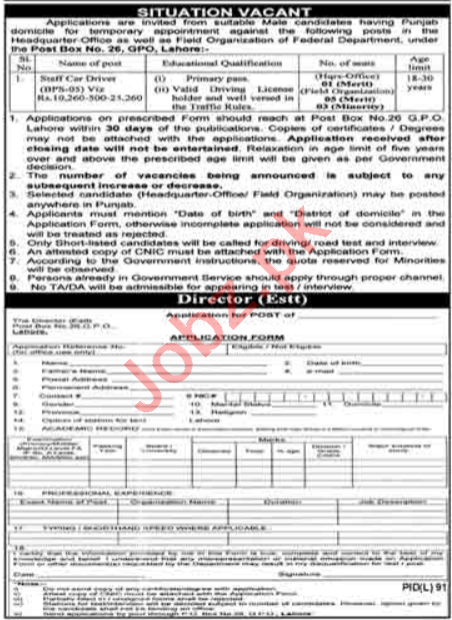Post Box No 26 GPO Lahore Jobs 2020 for Staff Car Driver