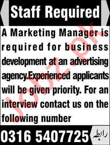 Marketing Manager Jobs 2020 in Advertising Agency