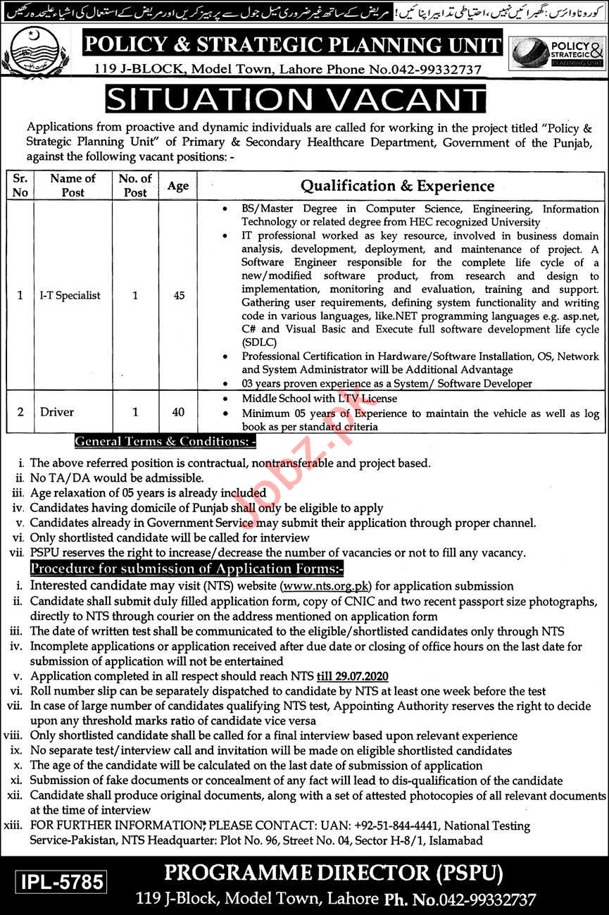 Policy & Strategic Planning Unit Lahore Jobs 2020