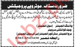 Planning Engineer & Civil Engineer Jobs 2020