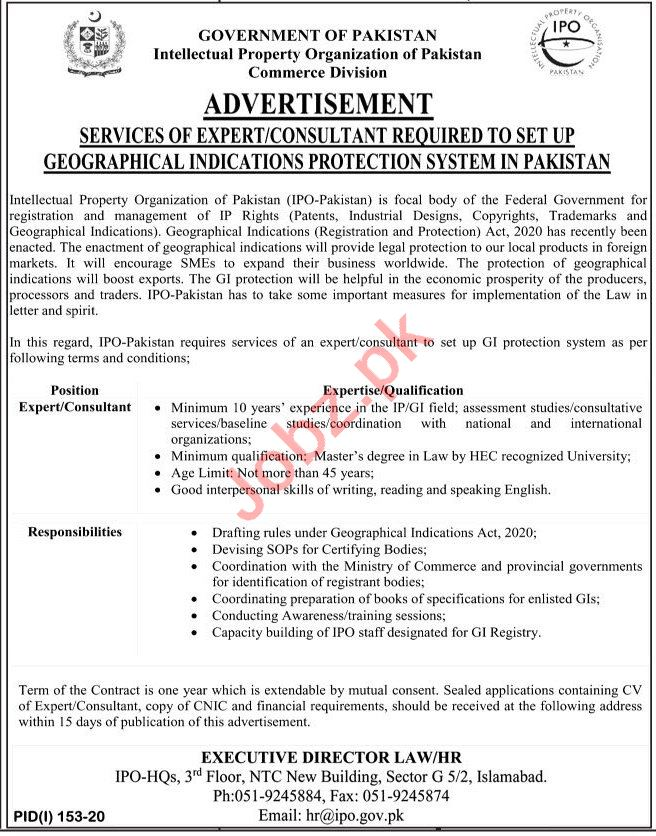 Intellectual Property Organization of Pakistan IPO Jobs 2020