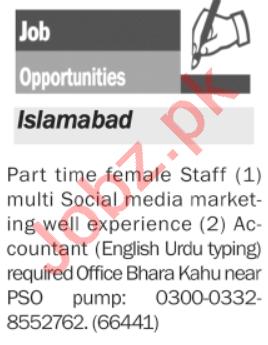 Female Social Media Marketing Officer Jobs 2020 in Islamabad