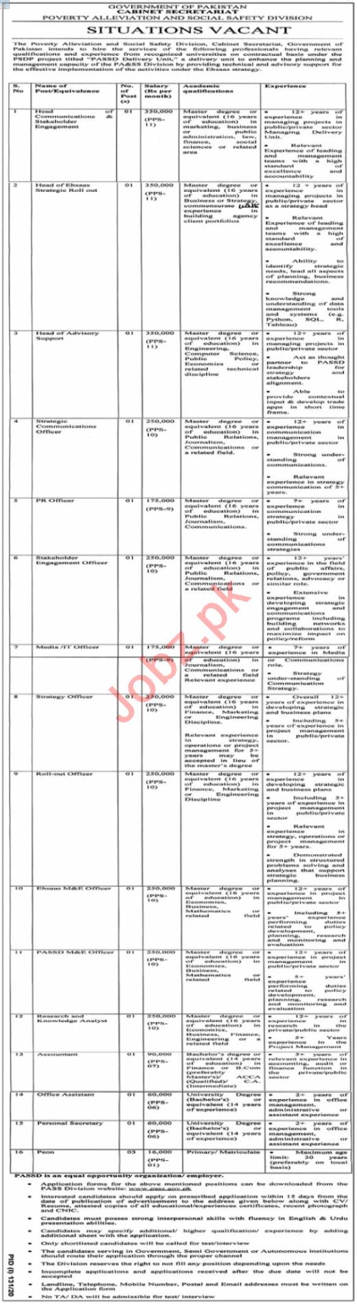 Prime Ministers Office PMO Cabinet Secretariat Jobs 2020