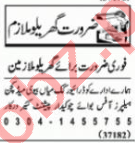 Domestic Staff Jobs Open in Lahore