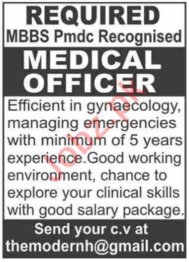 Medical Officer & Gyanecologist Jobs 2020 in Karachi