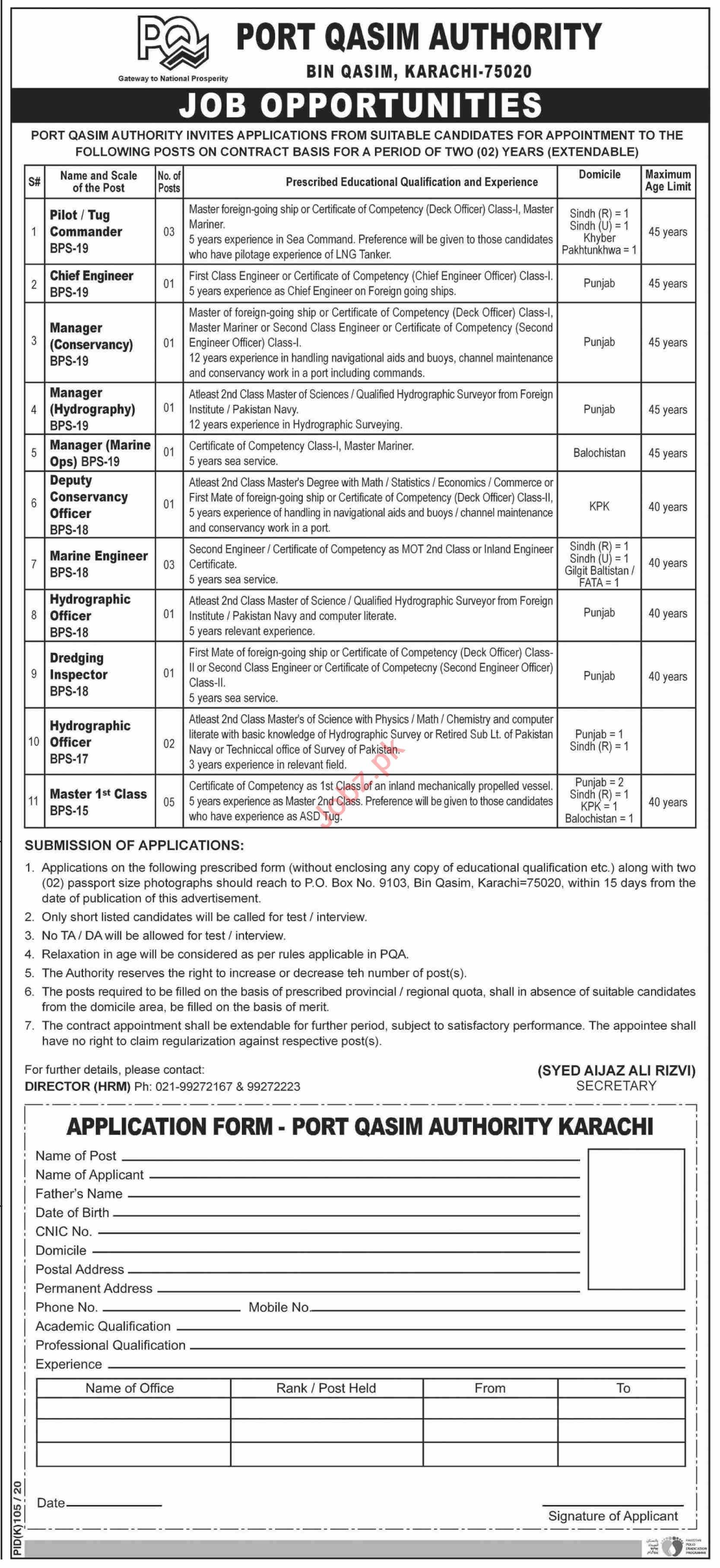 Port Qasim Authority PQA Karachi Jobs 2020 Pilot & Managers