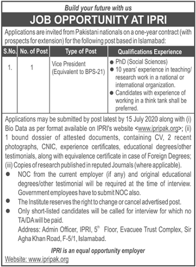 Islamabad Policy Research Institute IPRI Job 2020