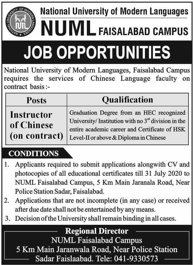 National University of Modern Languages NUML Job 2020