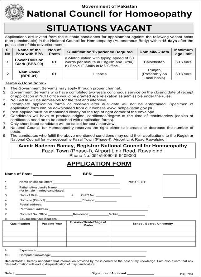 National Council for Homoeopathy Jobs 2020 in Rawalpindi