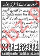 Master Foods Lahore Jobs 2020 for Distributors