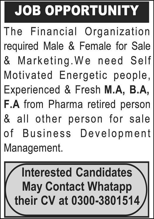 Financial Organization Jobs 2020 in Quetta Balochistan