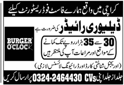 Delivery Riders Jobs 2020 in Karachi