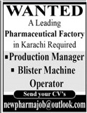 Production Manager & Blister Machine Operator Jobs 2020