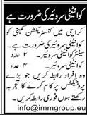 Quantity Surveyors Jobs 2020 in Karachi