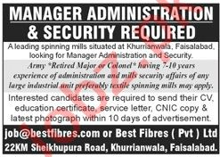 Manager Administration & Security Jobs 2020 in Lahore
