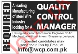 Wire & Cable Products WCP Lahore Jobs 2020 for QA Manager
