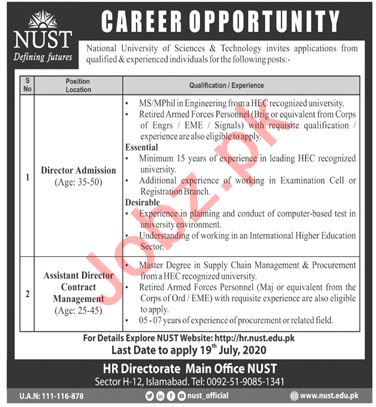 National University of Science & Technology NUST Jobs 2020