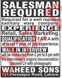 Salesman Jobs 2020 in Waheed & Sons Lahore