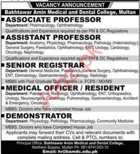 Bakhtawar Amin Medical & Dental College Multan Jobs 2020