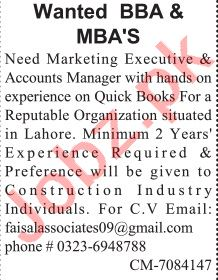 Jang Sunday Classified Ads 12th July 2020 for Management