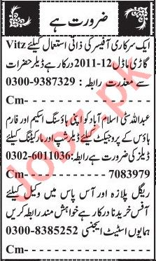 Jang Sunday Classified Ads 12th July 2020 for Sales Staff