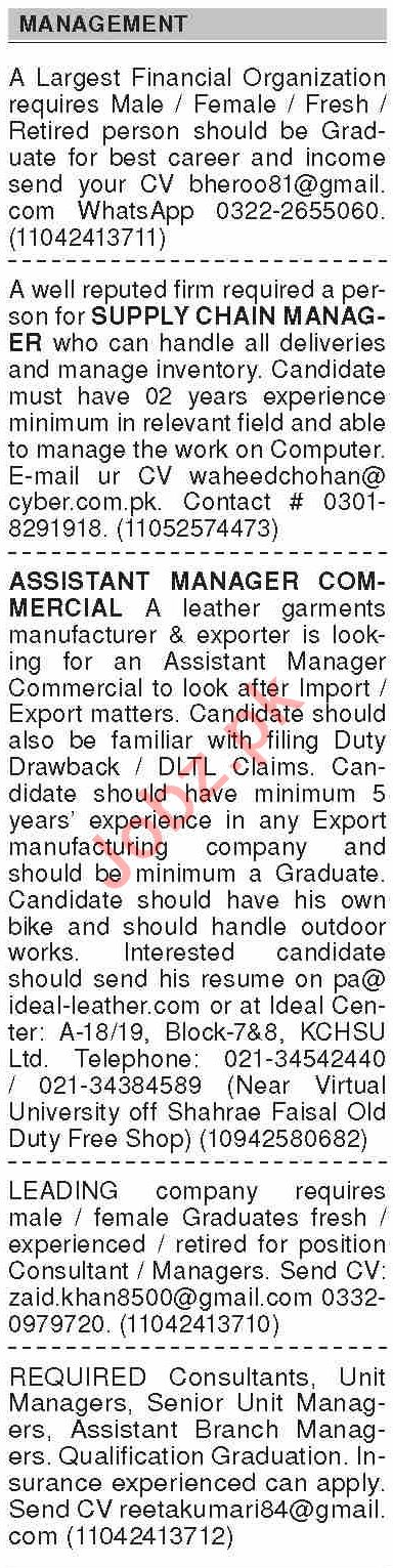 Dawn Sunday Classified Ads 12th July 2020 for Management