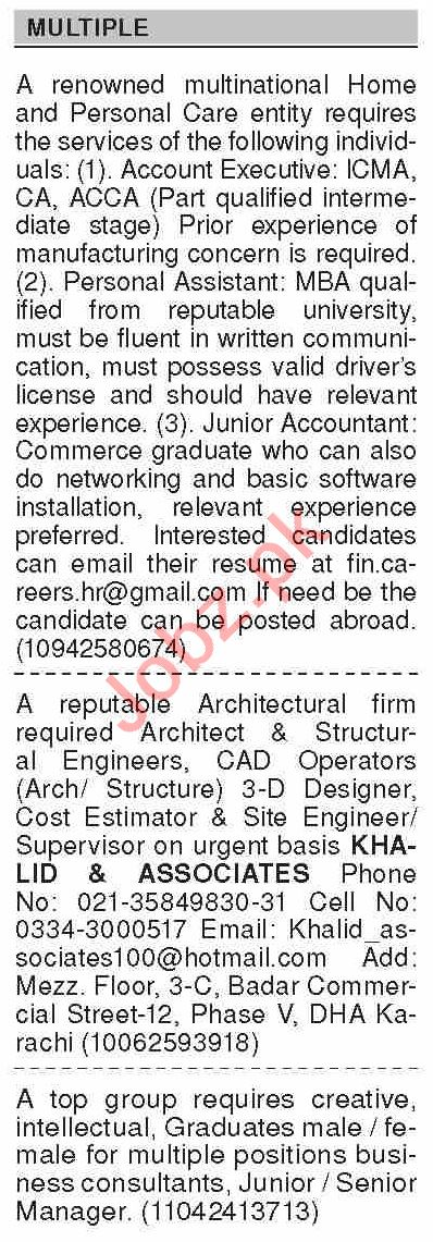 Dawn Sunday Classified Ads 12th July 2020 for Multiple Staff