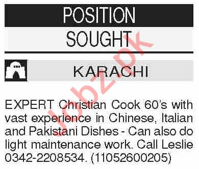 Dawn Sunday Classified Ads 12th July 2020 for House Staff
